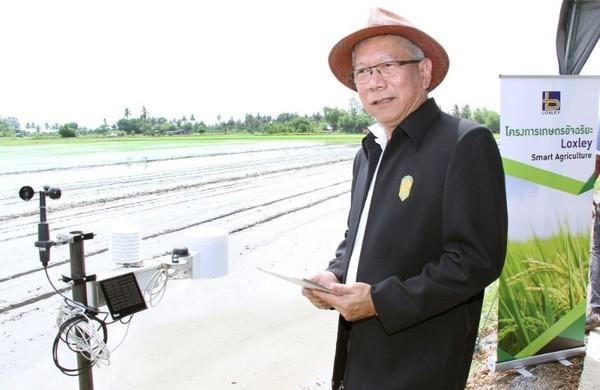 ก.เกษตร ผนึกภาคเอกชน ยกระดับคุณภาพชีวิตเกษตรกรไทยยุค 4.0 ด้าน ล็อกซเล่ย์ ทุ่มสุดตัวขนทัพเทคโนโลยีเกษตรอัจฉริยะร่วมสนับสนุนเต็มสูบ