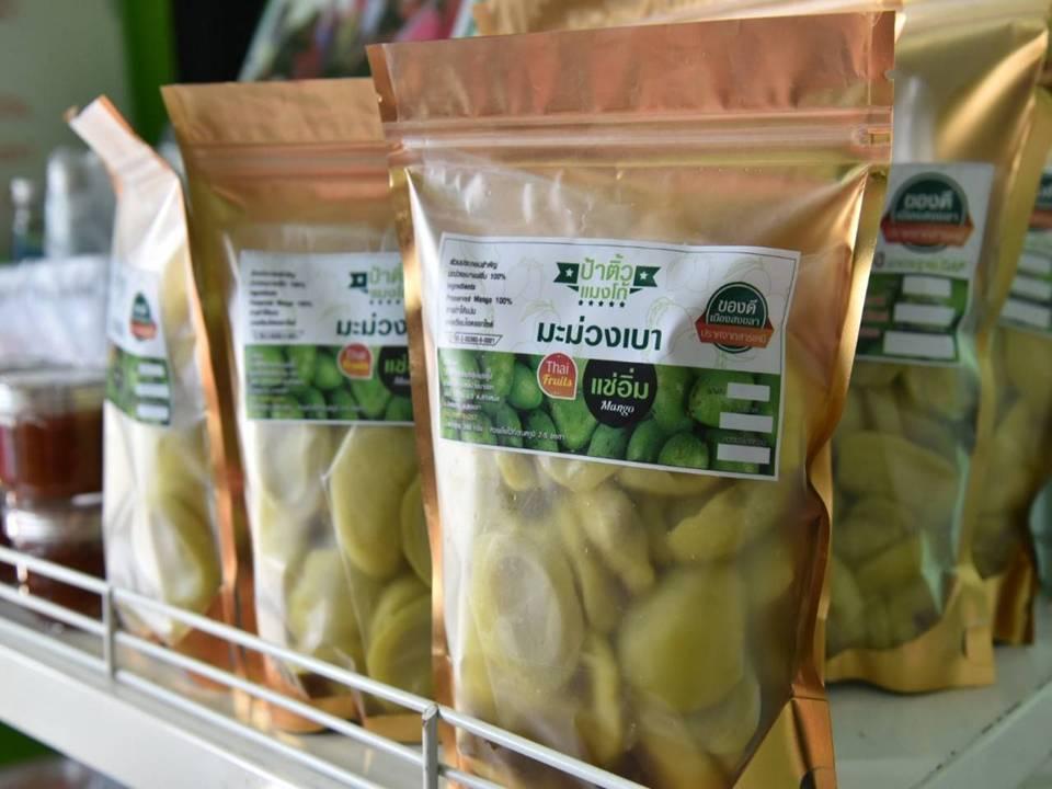 'กรมเจรจาฯ' ติวเข้มเกษตรกรภาคใต้ ดันสินค้าเกษตรไทยสู่ตลาดโลกด้วยเอฟทีเอ