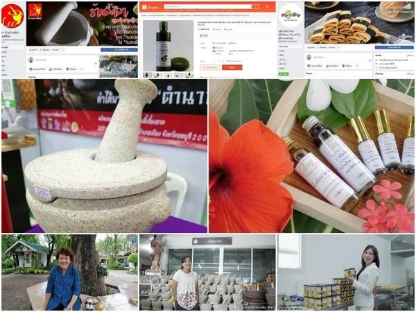มรภ.สวนสุนันทา จุดประกายผู้ประกอบ SME ไทย เปิดโลกตลาดออนไลน์ ขายสินค้าต้องให้โลกจำ!