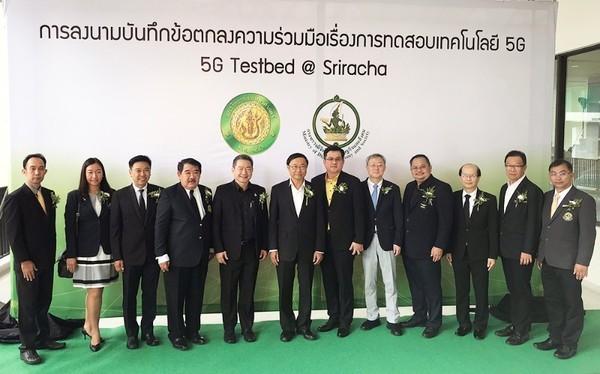 กระทรวงดิจิทัลฯ G-Able ผนึกกำลัง 40 พันธมิตร ร่วมลงนาม ทดสอบเทคโนโลยี 5G บนพื้นที่ EEC ครั้งแรกในประเทศไทย