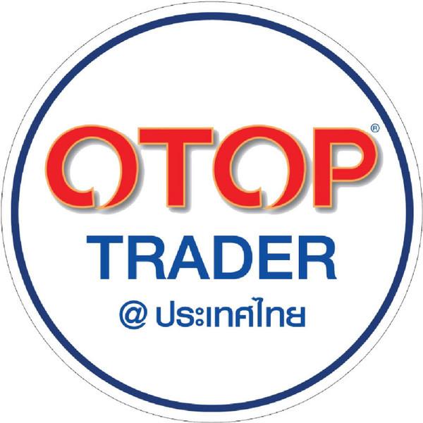 กิจกรรมการเจรจาธุรกิจ (ผู้ซื้อพบผู้ขาย) สินค้าโอทอป ในงาน OTOP Midyear 2019