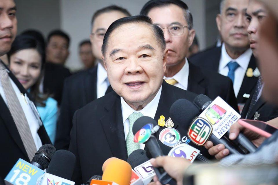 พลเอกประวิตร วงษ์สุรรณ รองนายกรัฐมนตรี เป็นประธานการประชุมคณะกรรมการดิจิทัลเพื่อเศรษฐกิจและสังคมแห่งชาติ ครั้งที่ 3/2562