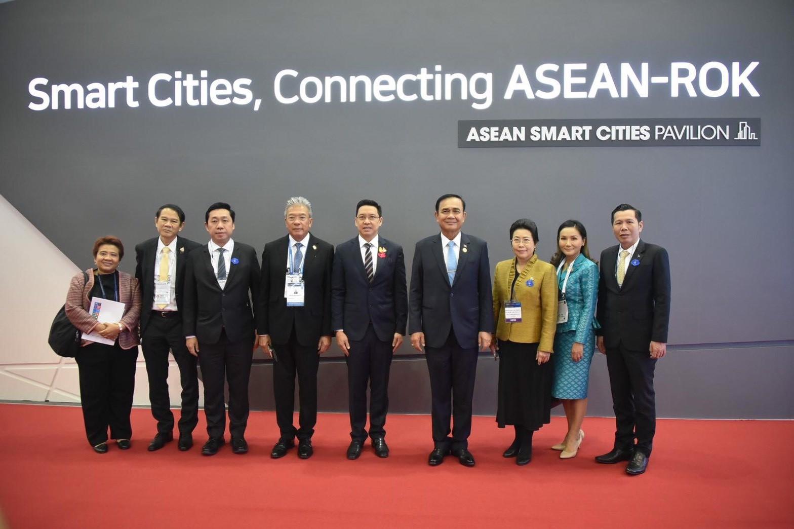 รัฐมนตรีว่าการกระทรวงดิจิทัลฯ ประชุมร่วมรัฐมนตรีอาเซียน เร่งผลักดันพัฒนา เมืองอัจฉริยะอาเซียน - เกาหลีใต้ ในปี 2563