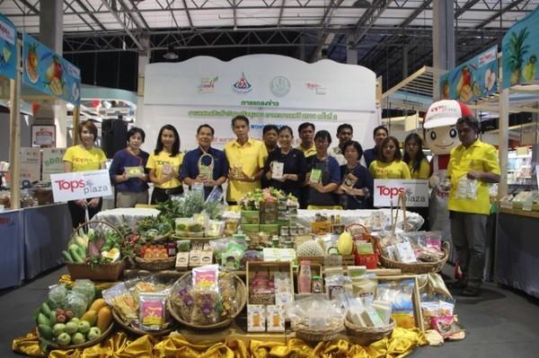 งานแสดงสินค้าวิสาหกิจชุมชนภาคกลางแฟร์ 2019 ครั้งที่ 2 ณ ท็อปส์พลาซ่าสิงห์บุรี อำเภอเมือง จังหวัดสิงห์บุรี