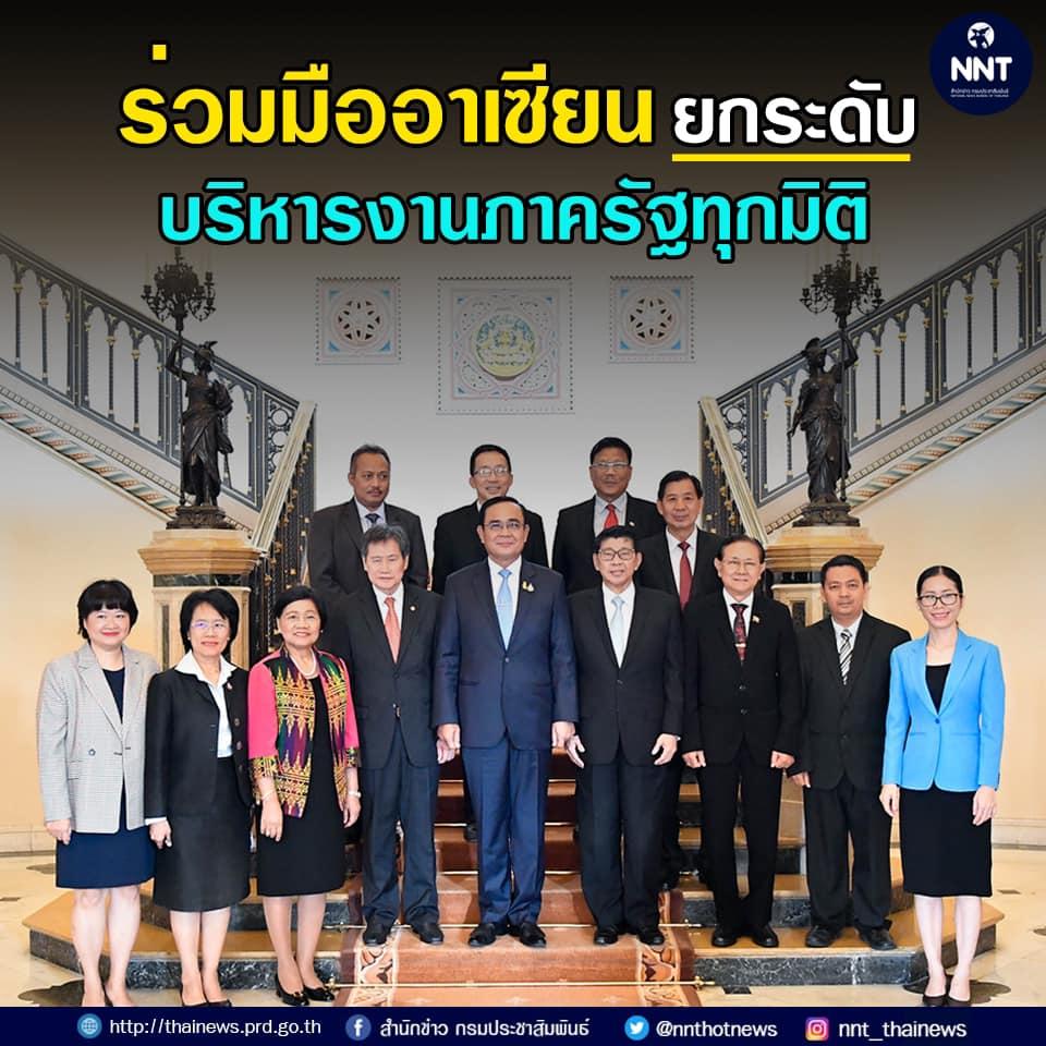 นายกฯ พร้อมร่วมมือกับอาเซียน ยกระดับบริหารงานภาครัฐทุกมิติ