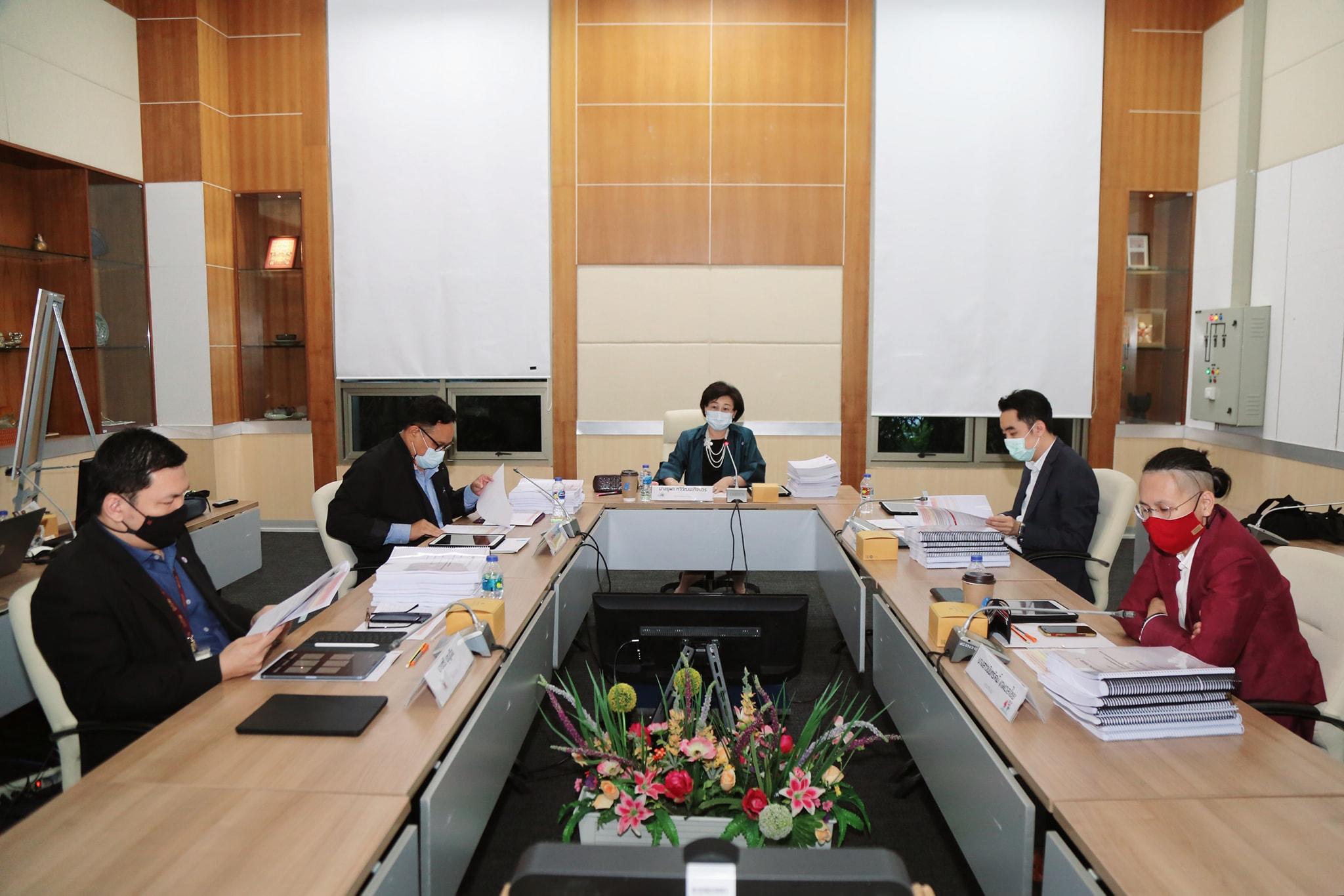 ประชุมคณะทำงานติดตามประเมินผลโครงการหรือกิจกรรม ครั้งที่ ๑/๒๕๖๔ ของกองทุนพัฒนาสื่อปลอดภัยและสร้างสรรค์